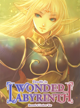couverture jeu vidéo Record of Lodoss War: Deedlit in Wonder Labyrinth