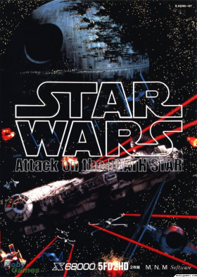 couverture jeu vidéo Star Wars : Attack on the Death Star