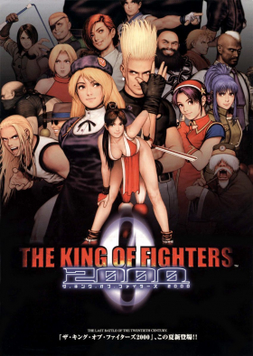 couverture jeu vidéo The King of Fighters 2000