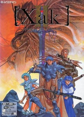 couverture jeu vidéo Xak II: Rising of the Redmoon