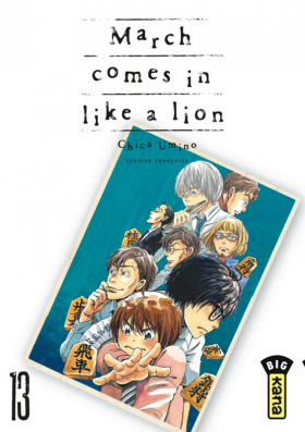 couverture manga March comes in a like a lion T13