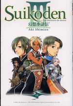 couverture manga Suikoden III T10
