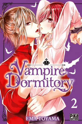 couverture manga Vampire dormitory T2
