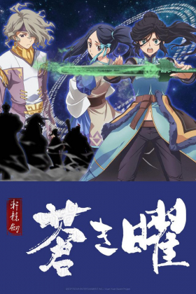 couverture film Fairy Tail : Final Series